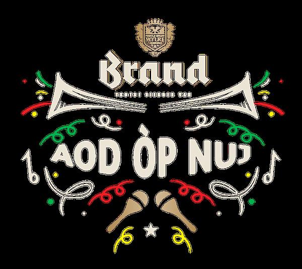 Aod Op Nuj
